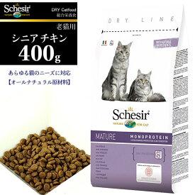 猫 ドライフード4位 商品画像