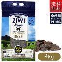 Ziwi Peak (ジウィピーク/ジーウィーピーク) エアドライ・ドッグフード NZグラスフェッドビーフ 4kg 【ジウィピーク・ジーウィーピーク・ジウィーピーク】【ドッグフード/ドライフード/全犬種・年齢対応/ペットフード/ドックフード】 2buy5par
