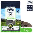 Ziwi Peak (ジウィピーク/ジーウィーピーク) エアドライ・ドッグフード トライプ&ラム 1kg 【ジウィピーク・ジーウィーピーク・ジウィーピーク】【ドッグフード/ドライフード/全犬種・年齢対応/ペットフード/ドックフード】