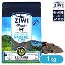 Ziwi Peak (ジウィピーク/ジーウィーピーク) エアドライ・ドッグフード NZ マッカロー&ラム 1kg 【ジウィピーク・ジーウィーピーク・ジウィーピーク】【ドッグフード/ドライフード/全犬種・年齢対応/ペットフード/ドックフード】