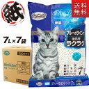 猫砂 紙 流せる | ワンニャン 紙製ブルーDEサンド トイレに流せる猫砂 7L×7袋セット 【紙系の猫砂/ねこ砂/ネコ砂/猫…