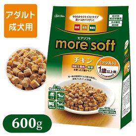 more soft モアソフト チキン アダルト 600g 【ドッグフード/セミモイストフード(半生タイプ)/成犬用(アダルト)/アドメイト/ペットフード/DOG FOOD】
