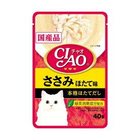 チャオ CIAO チャオパウチ ささみ ほたて味 40g 【キャットフード/ウェットフード・レトルトパウチ/猫用/いなば/ペットフード】【猫用品/猫(ねこ・ネコ)/ペット・ペットグッズ/ペット用品】
