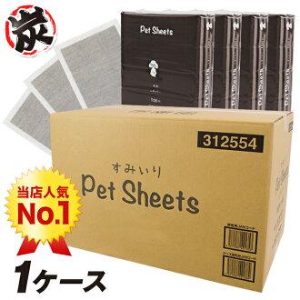 竹炭除臭宠物板材厚度与类型 1 例