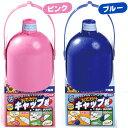 110510 bottlecap 01