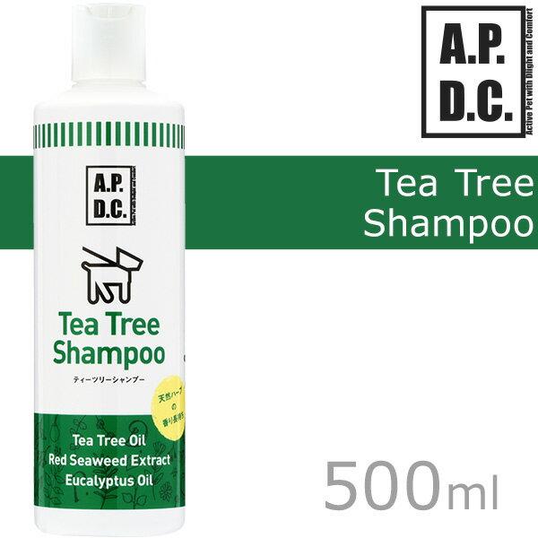 APDC ティーツリーシャンプー 犬用 500ml 【A.P.D.C. Shampoo/犬用シャンプー/犬のシャンプー/いぬのシャンプー】【犬用品/ペット・ペットグッズ/ペット用品】