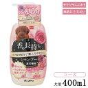 ニチドウ 香り長持ちシャンプー ローズ 400mll ■ シャンプー Shampoo 犬用シャンプー リンスインシャンプー ペットグ…