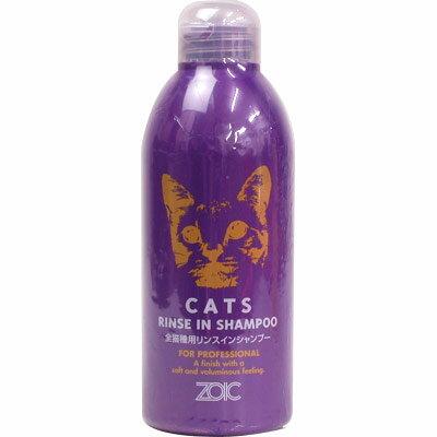 ゾイック キャッツ シャンプー 300ml 【ZOIC Shampoo(ゾイック シャンプ—)/猫用シャンプー/猫のシャンプー/ねこのシャンプー】【猫用品/猫(ねこ・ネコ)/ペット・ペットグッズ/ペット用品】