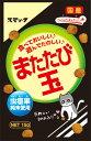 111219_matatabi_01