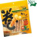 シーズイシハラ NEOササミ巻きクッキー チーズ入り 8本入 【ドッグフード/犬用おやつ/犬のおやつ・犬のオヤツ・いぬの…
