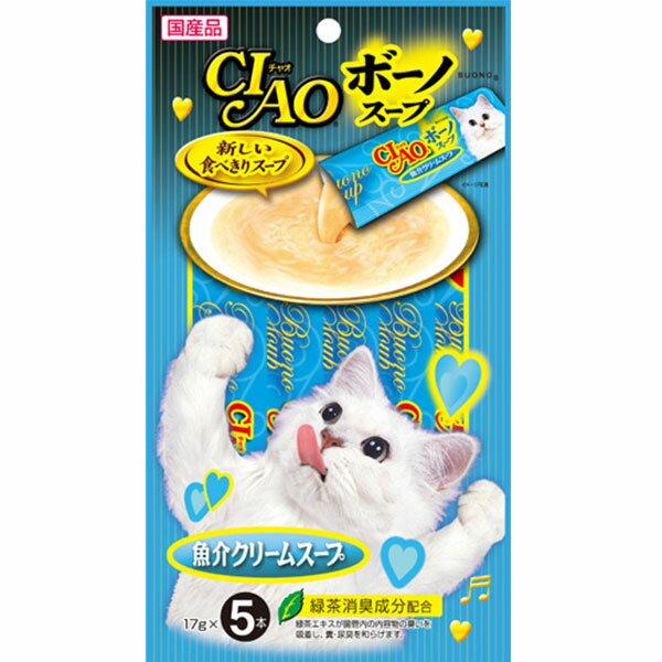 いなば チャオ ボーノスープ(CIAOボーノスープ) 魚介クリームスープ 17g×5本入【キャットフード/猫用おやつ/猫のおやつ・猫のオヤツ・ねこのおやつ】【いなば チャオ(CIAO)】【猫用品/猫(ねこ・ネコ)/ペット・ペットグッズ/ペット用品】