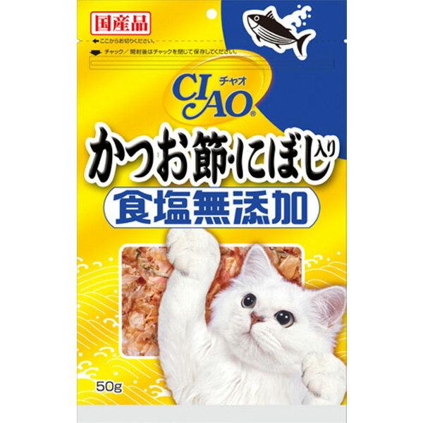 いなば チャオ かつお節 にぼし入り 食塩無添加 50g【キャットフード/猫用おやつ/猫のおやつ・猫のオヤツ・ねこのおやつ】【いなば チャオ(CIAO)】【猫用品/猫(ねこ・ネコ)/ペット・ペットグッズ/ペット用品】