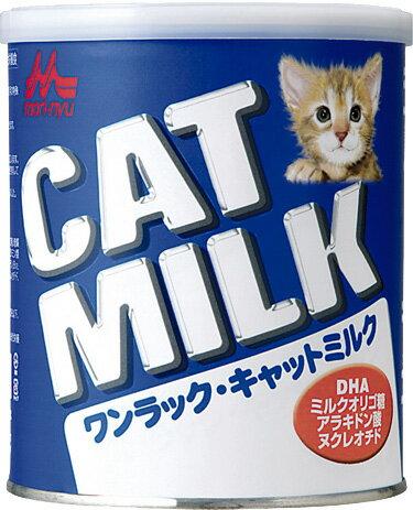ワンラック キャットミルク 50g 猫用粉ミルク 【キャットフード(母乳代用ミルク)/森乳サンワールド/子猫用(キトン)母乳代用ミルク/ペットフード】【猫用品/猫(ねこ・ネコ)/ペット・ペットグッズ/ペット用品】