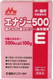 森乳サンワールド エナジー500 20g×6包