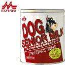 森乳 ワンラック ドッグシニアミルク 280g 【ドッグフード・ミルク(粉末)/森乳サンワールド/成犬用・高齢犬用/ペッ…
