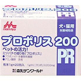 森乳サンワールド プロポリス200 1g×20包