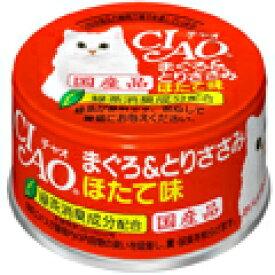 チャオ まぐろ&とりささみ ほたて味(A-24) 85g 【いなば チャオ(CIAO)】【キャットフード/ウェットフード・猫缶/ペットフード】【猫用品/猫(ねこ・ネコ)/ペット・ペットグッズ/ペット用品】