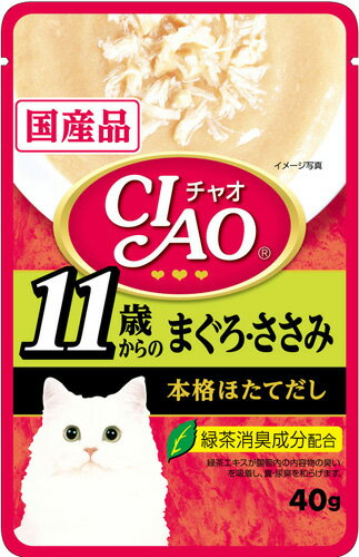 チャオ CIAO チャオパウチ 11歳からのまぐろ・ささみ 40g 【いなば チャオ(CIAO)】【キャットフード/猫用おやつ/猫のおやつ・猫のオヤツ・ねこのおやつ】【いなば チャオ(CIAO)】【猫用品/猫(ねこ・ネコ)/ペット・ペットグッズ/ペット用品】