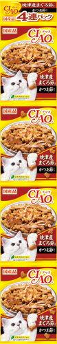 いなば CIAO ドライ 4連パック 焼津産まぐろ節とかつお節入り 30g×4連パック 【キャットフード/猫用おやつ/猫のおやつ・猫のオヤツ・ねこのおやつ】【いなば チャオ(CIAO)】【猫用品/猫(ねこ・ネコ)/ペット・ペットグッズ/ペット用品】