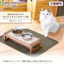 170607_necoco_cat_11