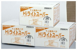 KYOKUTO 上塗下塗り兼用パテHiライトスーパー30(3キロ×4袋/箱入)12-8716
