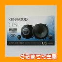 KENWOOD(ケンウッド)17cmセパレートカスタムフィットスピーカー(トヨタ/日産/ホンダ/三菱/スバル/マツダ/スズキ車用)2本1組 ツイーター1組付属 ...