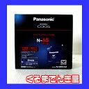 Panasonic(パナソニック)バッテリー≪CAOS-カオス-アイドリングスットップ車用≫【N-N65/A2】新品