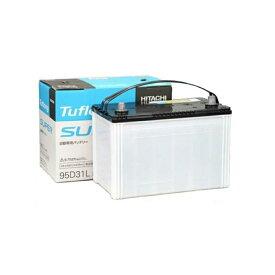 日立化成 国産車用バッテリー【JS95D31L】新品 送料無料(一部のエリアを除く)
