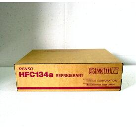 DENSO/デンソー≪カーエアコン用冷媒 1ケース》1本200g 30個売【HFC-134a】新品 送料無料(一部のエリアを除く)