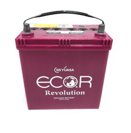 GS YUASAGS(ジーエス・ユアサ)バッテリー≪エコ・アール・レボルーション≫ECO.R.Revolution【ER-M-42R/55B20R】新品 送料無料(一部のエリアを除く)