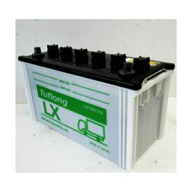 日立化成/HITACHI バッテリー≪Tuflong LX 業務車用バッテリー≫【GL105D31L】新品 送料無料(一部を除く)