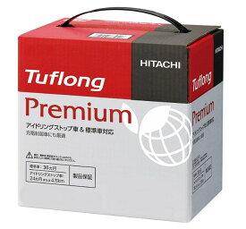 JPAK42-55B19L 日立 標準車/アイドリングストップ車対応バッテリー Tuflong Premium 【JPAK-42/55B19L】新品 送料無料(一部エリアを除く)