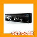 パイオニア カロッツェリア  Bluetooth/CD/USB/ 1DIN AVメインユニット DEH-7100 新品