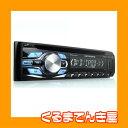 パイオニア カロッツェリア  DVD/CD/USB/iPod 1DIN AVメインユニット DVH-570 新品