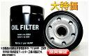 オイルフィルター/エレメント 製品番号:EZ-14純正品番:MAZDASHY1-14-302/SH01-14-302ANISSAN:15208-HA00B/AY100-MA00…