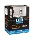 LEDヘッドライト【送料無料】小糸ヘッドランプ専用LEDホワイトビーム・H4 信頼の小糸製作所製品★P214KWT LED バルブ …