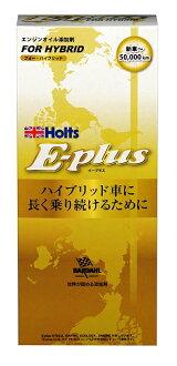 "Eco-friendly cars, the Prius Aqua! E-Plus for hybrid ""repair, Holtz '"