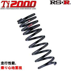 【即納】RS-R Ti2000ダウンサス ●BMW 3シリーズ E90(VA20)/FR 17/4〜 320I【BM001TD】RSR