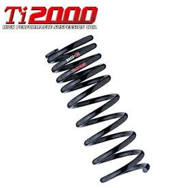 【即納】RS-R Ti2000ダウンサス ●タント LA600S/FF ターボ 25/10〜 カスタムRS SA【D400TD】RSR タントカスタム