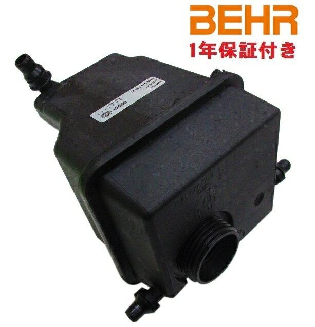【1年保証付き】BMW X5 E53 4.4i_N62 4.8is/BEHR HELLA製 ラジエターサブタンク/ラジエーターサブタンク/リザーブタンク/リザーバータンク/エキスパンションタンク新品(17137501959)