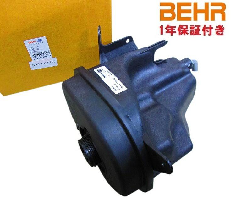 【代引き出荷可能/安心1年保証付き】BMW BEHR製 ラジエターサブタンク ラジエーターサブタンク エクスパンションタンク リザーバータンク リザーブタンク 1713-7647-290/BMW X5 E70-3.0d 3.0sd 3.0si 4.8i M X6 E71,E72-30d 35d 50i