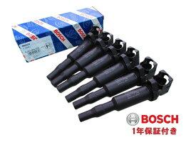 6本セット BMW BOSCH製 ダイレクトコイル イグニッションコイル(12137594937/0221504470)