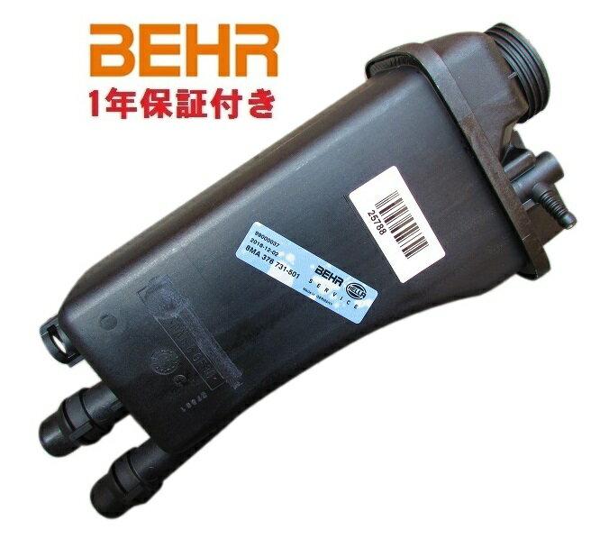 【安心1年保証】BEHR製 リザーバータンク リザーブタンク エクスパンションタンク ラジエーターサブタンク ラジエターサブタンク 17111436381/BMW E39 5シリーズ 520i 523i 525i 528i 530i/E38 7シリーズ 728i 728iL