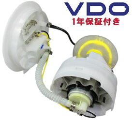 VDO製 フューエルポンプ 8E0-906-087P 8E0906087P 8E0-906-087N 8E0906087N/アウディ AUDI A4 8E2,B6 1.8T 3.0 クワトロ 8EC B7 3.0 クワトロ/アバント 8E5,B6 1.8T 3.0 クワトロ