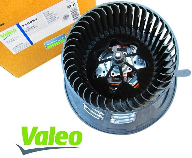 【代引き出荷可能!安心1年保証付き!】Valeo製 エアコン ブロアモーター ブロワモーター新品/W169 Aクラス W245 Bクラス (1698201342)