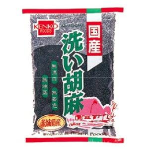 国産 洗い胡麻(黒)60g×10個セット【健康フーズ】【05P03Dec16】