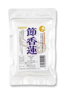 【ツルシマ】 節香蓮 50g(蓮根粉・れんこん粉)【メール便OK/6個まで】【05P03Dec16】