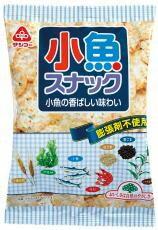 小魚スナック 55g【サンコー】【05P03Dec16】
