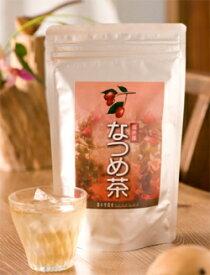 【シーロード】 国産 なつめ茶 80g(5g×16p)×2個セット【05P03Dec16】