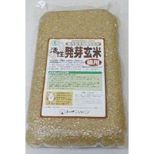 有機活性発芽玄米徳用 2kg×2個セット【沖縄・別送料】【コジマフーズ】【05P03Dec16】